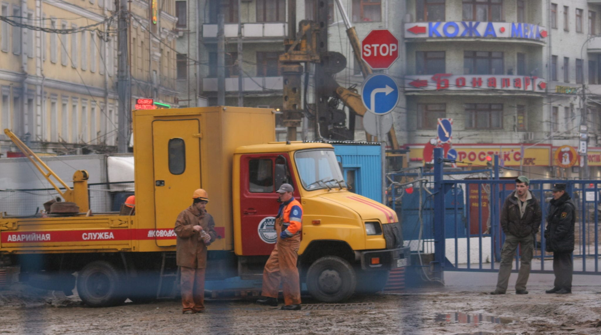Day of the Construction Workers/День строителя: Russia's Building Blokes