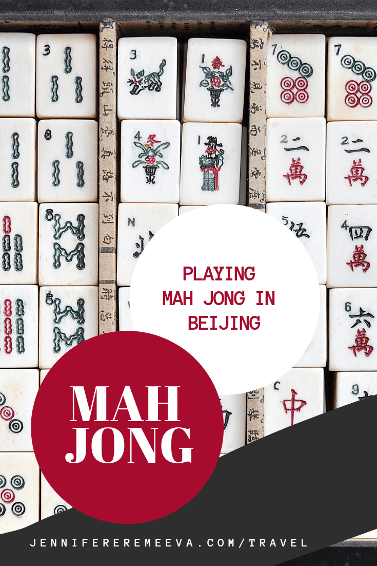 Mahjong is a four-person game of skill, strategy, cunning, some luck, and the occasional sneaky maneuver.